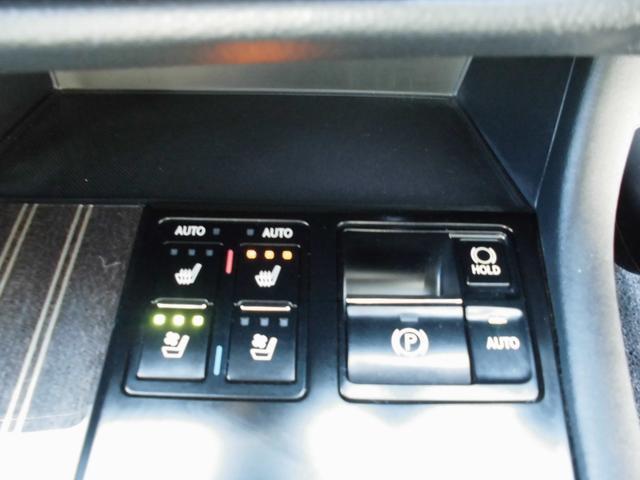 「レクサス」「RX」「SUV・クロカン」「大分県」の中古車9