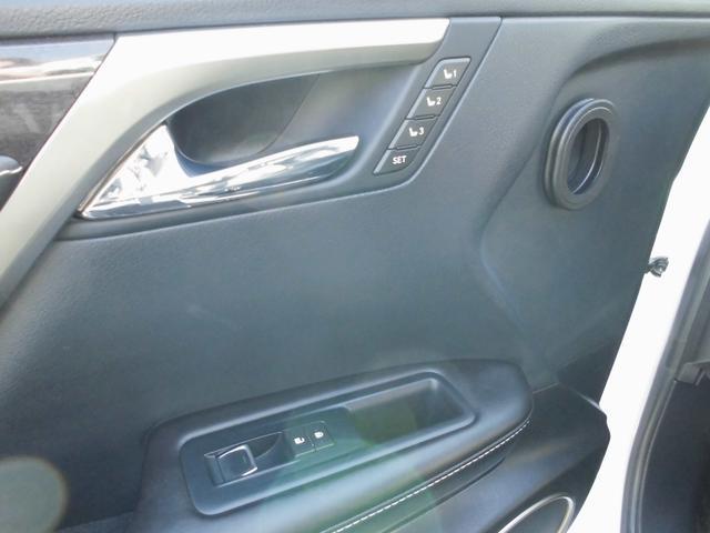 「レクサス」「RX」「SUV・クロカン」「大分県」の中古車13
