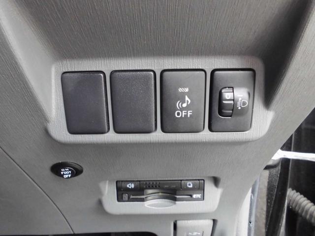 S フロントメッキパーツ ワンオーナー車 バックカメラ 純正SDナビ ビルトインETC DVDビデオ再生 フォグランプ プッシュスタート スマートキー スペアキー オートライト ステアリングスイッチ(9枚目)