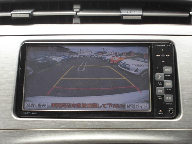 S 後期モデル バックカメラ ビルトインETC スマートキー スペアキー プッシュスタート 車輌接近通報装置 純正15インチアルミホイール オートライト カーテンエアバック(13枚目)