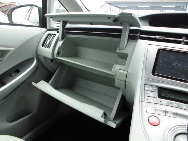 S 後期モデル バックカメラ ビルトインETC スマートキー スペアキー プッシュスタート 車輌接近通報装置 純正15インチアルミホイール オートライト カーテンエアバック(14枚目)