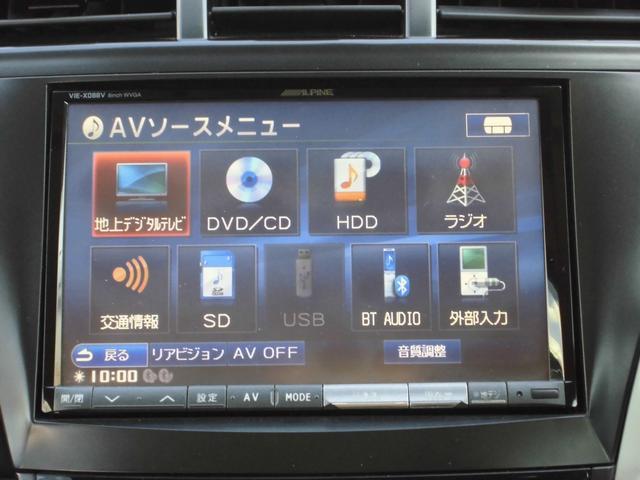 Sツーリングセレクション アルパイン8インチHDDナビ BIuetooth ハンズフリーマイク DVDビデオ再生 バックカメラ LEDヘッドライト フォグランプ 車輌接近通報装置 スマートキー プッシュエンジンスタート(6枚目)