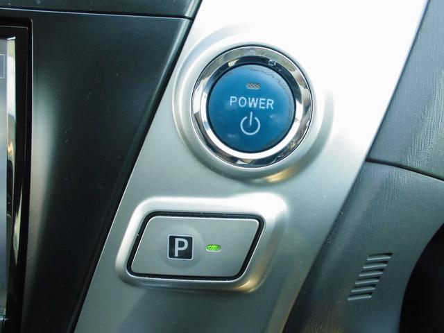 Sツーリングセレクション アルパイン8インチHDDナビ BIuetooth ハンズフリーマイク DVDビデオ再生 バックカメラ LEDヘッドライト フォグランプ 車輌接近通報装置 スマートキー プッシュエンジンスタート(9枚目)