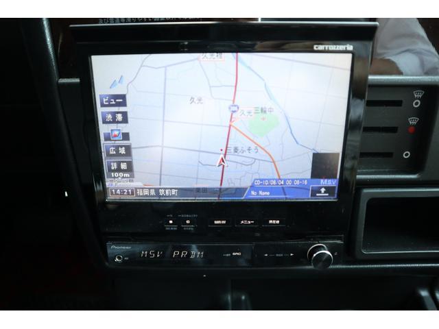 G500 ロング カロッツェリアサイバーナビ 地デジTV(18枚目)