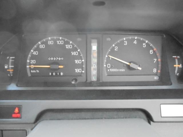 「トヨタ」「マークIIワゴン」「ステーションワゴン」「福岡県」の中古車7