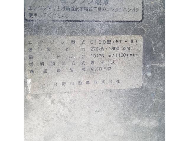 「その他」「プロフィア」「トラック」「福岡県」の中古車15