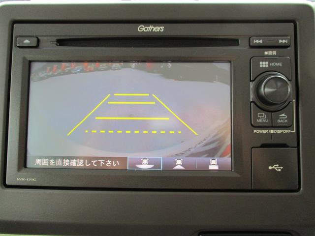 ホンダ N BOX G・LホンダSNG  地デジTV ドライブレコーダー ETC