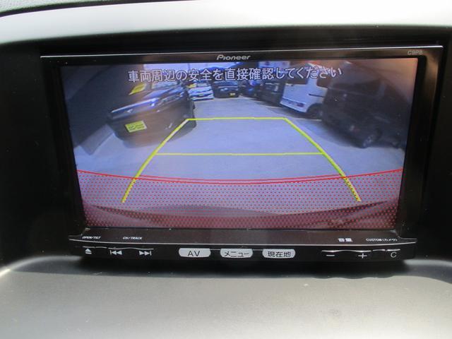 20S 純正ナビ Bluetooth バックカメラ ETC(18枚目)