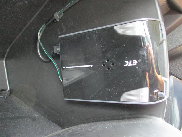 20S 純正ナビ Bluetooth バックカメラ ETC(20枚目)