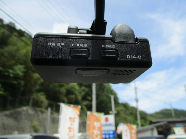 DX 新車保証書 展示車 ナビ バックカメラ ドラレコ(17枚目)