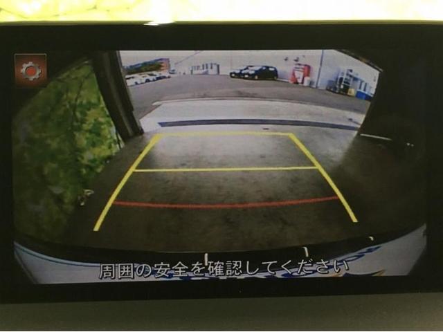「マツダ」「CX-5」「SUV・クロカン」「大分県」の中古車11