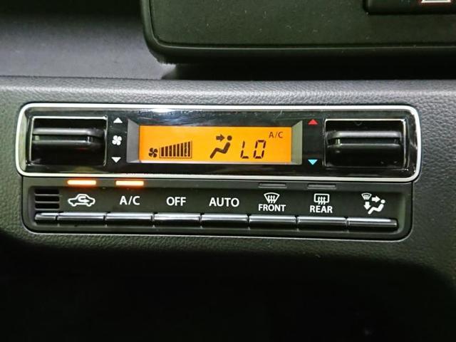 「スズキ」「ワゴンR」「コンパクトカー」「大分県」の中古車10
