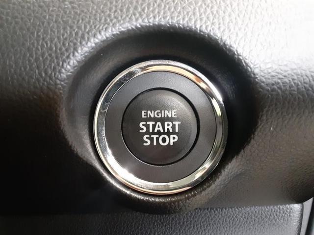 XGリミテッド 修復歴無 キーレス オートエアコン シートヒーター前席 2列目シート形状分割可倒 取扱説明書・保証書 ユーザー買取車 エアバッグ運転席 エアバッグ助手席 EBD付ABS 横滑り防止装置 盗難防止装置(10枚目)