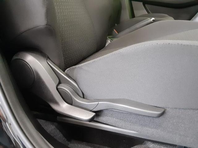 XGリミテッド 修復歴無 キーレス オートエアコン シートヒーター前席 2列目シート形状分割可倒 取扱説明書・保証書 ユーザー買取車 エアバッグ運転席 エアバッグ助手席 EBD付ABS 横滑り防止装置 盗難防止装置(16枚目)