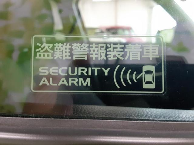 XGリミテッド 修復歴無 キーレス オートエアコン シートヒーター前席 2列目シート形状分割可倒 取扱説明書・保証書 ユーザー買取車 エアバッグ運転席 エアバッグ助手席 EBD付ABS 横滑り防止装置 盗難防止装置(17枚目)