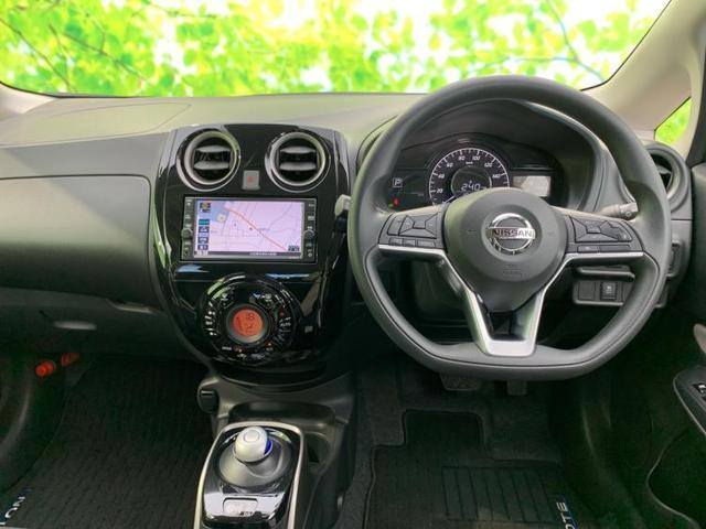 eパワーX Vセレクション 純正ナビフルセグアラウンドクルコンLEDヘッド/車線逸脱防止支援システム/パーキングアシスト バックガイド/全方位モニター/ヘッドランプ LED/EBD付ABS 全周囲カメラ(4枚目)