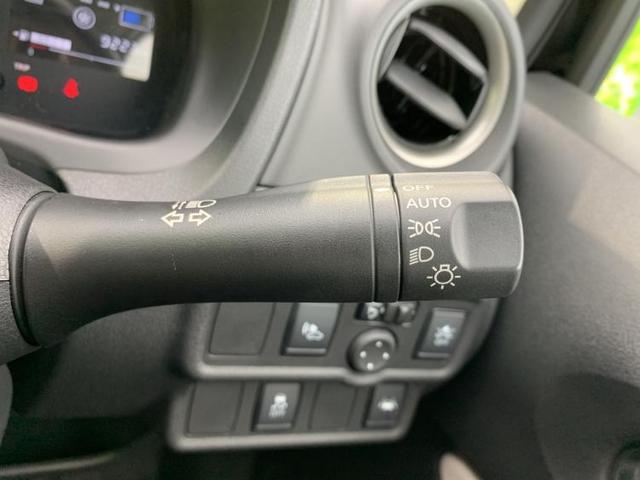 eパワーX Vセレクション 純正ナビフルセグアラウンドクルコンLEDヘッド/車線逸脱防止支援システム/パーキングアシスト バックガイド/全方位モニター/ヘッドランプ LED/EBD付ABS 全周囲カメラ(15枚目)