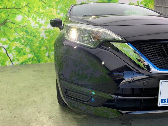 eパワーX Vセレクション 純正ナビフルセグアラウンドクルコンLEDヘッド/車線逸脱防止支援システム/パーキングアシスト バックガイド/全方位モニター/ヘッドランプ LED/EBD付ABS 全周囲カメラ(18枚目)