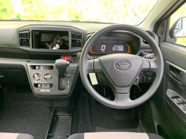 L SA3 コーナーセンサー/車線逸脱防止支援システム/パーキングアシスト バックガイド/EBD付ABS/横滑り防止装置/アイドリングストップ/エアバッグ 運転席/エアバッグ 助手席/パワーウインドウ(4枚目)