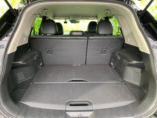 20Xエマブレパッケージ 純正 7インチ HDDナビ/車線逸脱防止支援システム/ヘッドランプ LED/ETC/EBD付ABS/横滑り防止装置/アイドリングストップ/TV/エアバッグ 運転席/エアバッグ 助手席 4WD 記録簿(8枚目)