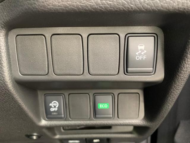 20Xエマブレパッケージ 純正 7インチ HDDナビ/車線逸脱防止支援システム/ヘッドランプ LED/ETC/EBD付ABS/横滑り防止装置/アイドリングストップ/TV/エアバッグ 運転席/エアバッグ 助手席 4WD 記録簿(13枚目)