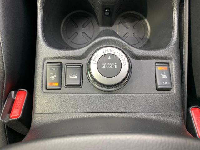 20Xエマブレパッケージ 純正 7インチ HDDナビ/車線逸脱防止支援システム/ヘッドランプ LED/ETC/EBD付ABS/横滑り防止装置/アイドリングストップ/TV/エアバッグ 運転席/エアバッグ 助手席 4WD 記録簿(15枚目)
