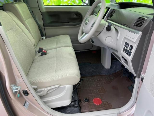 X 純正 8インチ メモリーナビ/両側電動スライドドア/ETC/EBD付ABS/アイドリングストップ/TV/エアバッグ 運転席/エアバッグ 助手席/パワーウインドウ/キーレスエントリー/オートエアコン(5枚目)