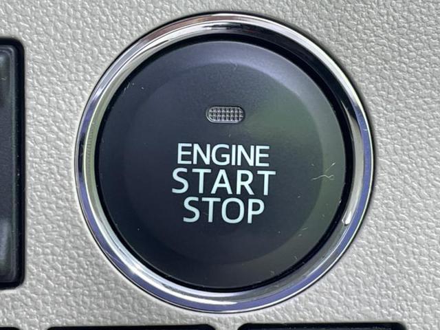 X 純正 8インチ メモリーナビ/両側電動スライドドア/ETC/EBD付ABS/アイドリングストップ/TV/エアバッグ 運転席/エアバッグ 助手席/パワーウインドウ/キーレスエントリー/オートエアコン(17枚目)