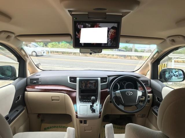 トヨタ ヴェルファイア 2.4X 後席モニター ユーザー買取車 禁煙車