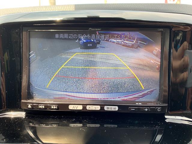 XD ディーゼルターボ 純正ナビTV Bカメラ ETC(13枚目)