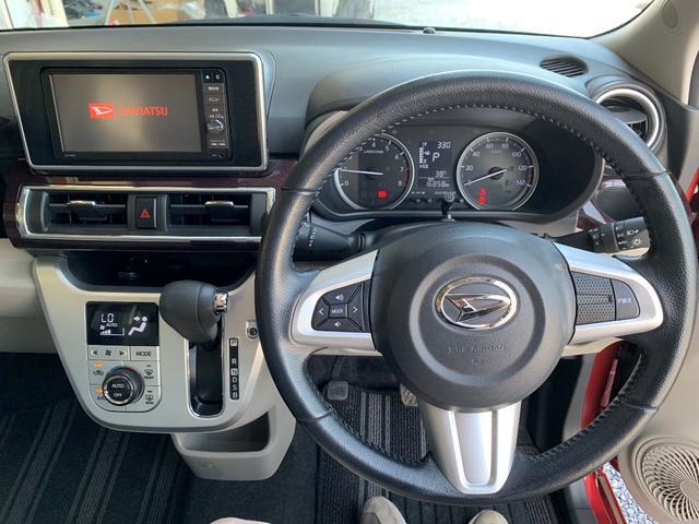 スタイルG SAII ワンオーナーユーザー買取車 ナビTV(3枚目)