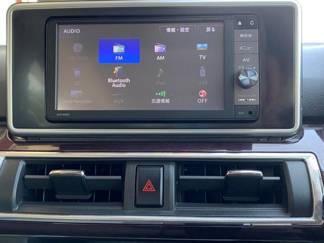 スタイルG SAII ワンオーナーユーザー買取車 ナビTV(12枚目)