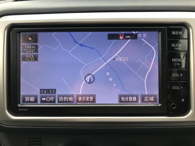 F ユーザー買取車 ワンオーナー 純正SDナビ・ワンセグ(14枚目)
