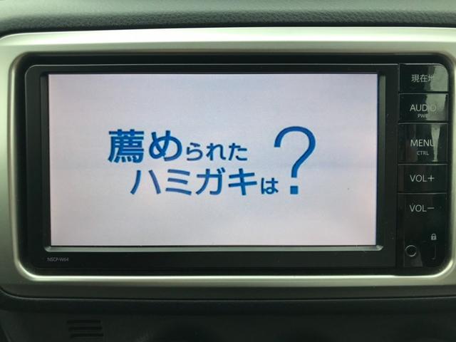 F ユーザー買取車 ワンオーナー 純正SDナビ・ワンセグ(15枚目)