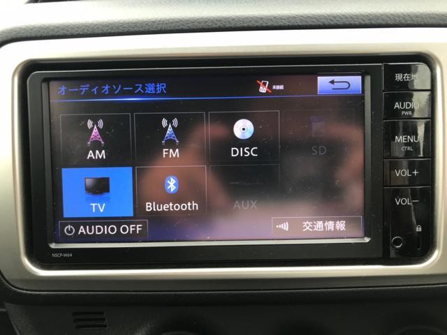 F ユーザー買取車 ワンオーナー 純正SDナビ・ワンセグ(16枚目)