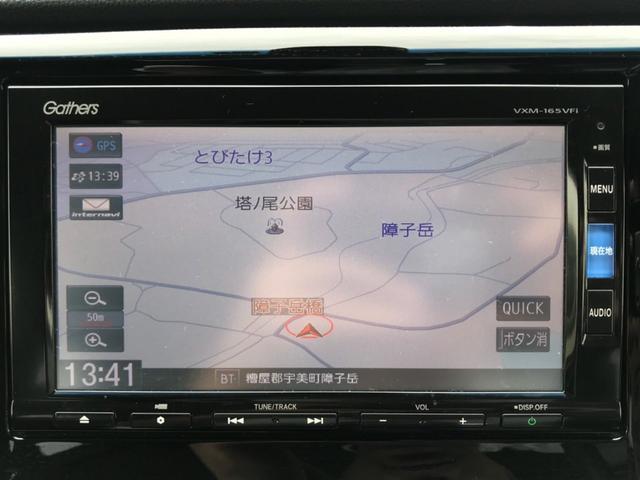 G・ターボPKG ユーザー買取 ワンオーナー フルセグTV(14枚目)