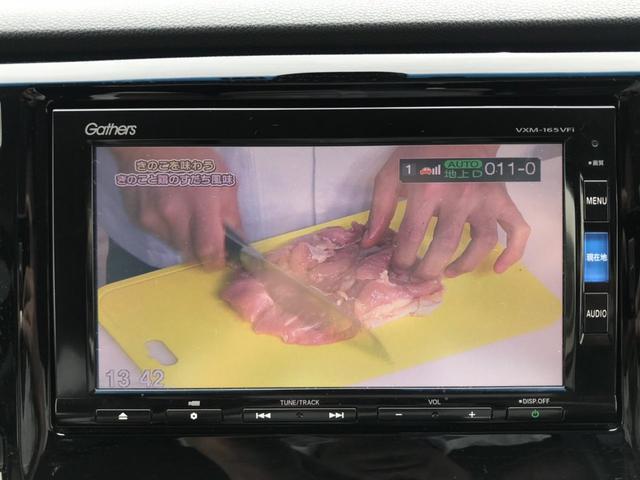 G・ターボPKG ユーザー買取 ワンオーナー フルセグTV(15枚目)
