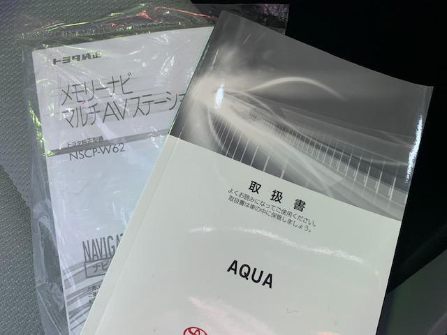 「トヨタ」「アクア」「コンパクトカー」「福岡県」の中古車17
