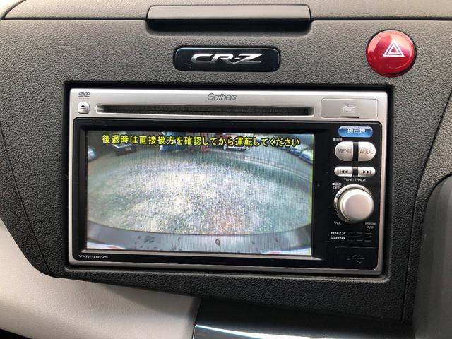 「ホンダ」「CR-Z」「クーペ」「福岡県」の中古車18
