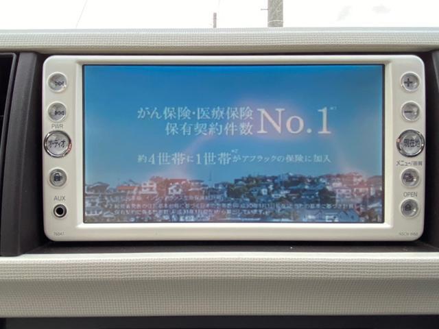 「トヨタ」「パッソ」「コンパクトカー」「福岡県」の中古車15