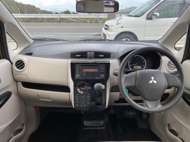 「三菱」「eKワゴン」「コンパクトカー」「福岡県」の中古車2