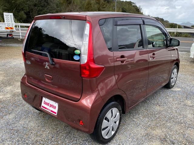 「三菱」「eKワゴン」「コンパクトカー」「福岡県」の中古車6