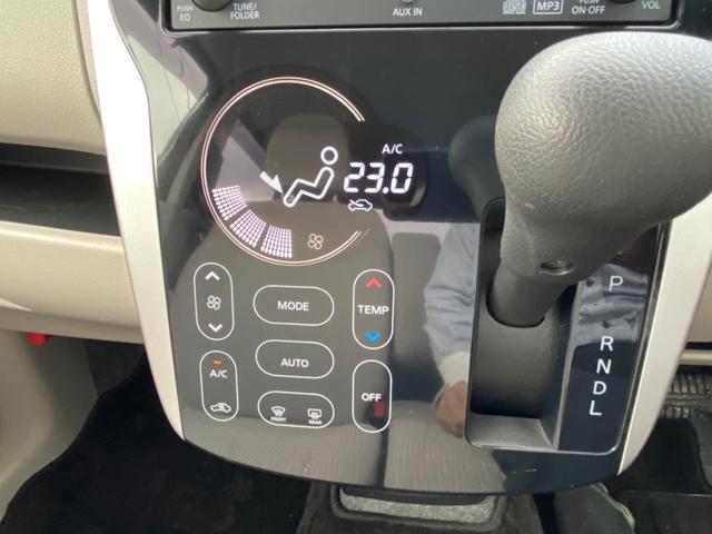 「三菱」「eKワゴン」「コンパクトカー」「福岡県」の中古車15