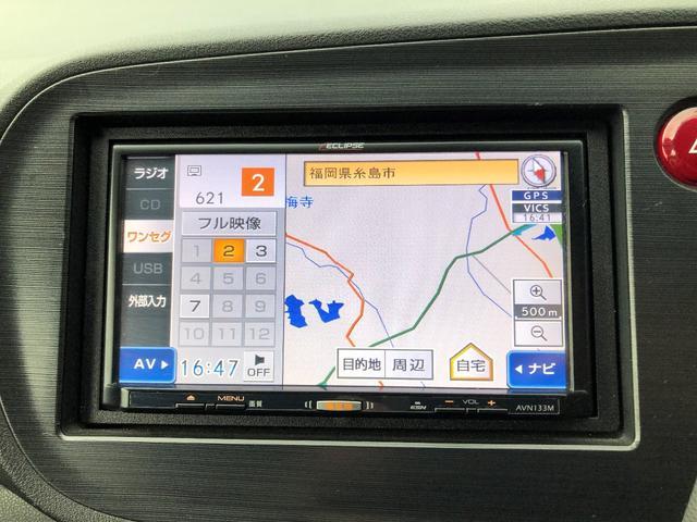 「ホンダ」「インサイト」「セダン」「福岡県」の中古車16