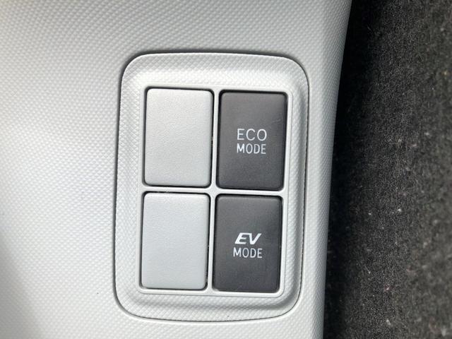 L 純正ナビTV Bluetoothオーディオ 車検3年7月(20枚目)