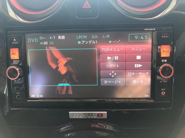 「日産」「ノート」「コンパクトカー」「福岡県」の中古車26