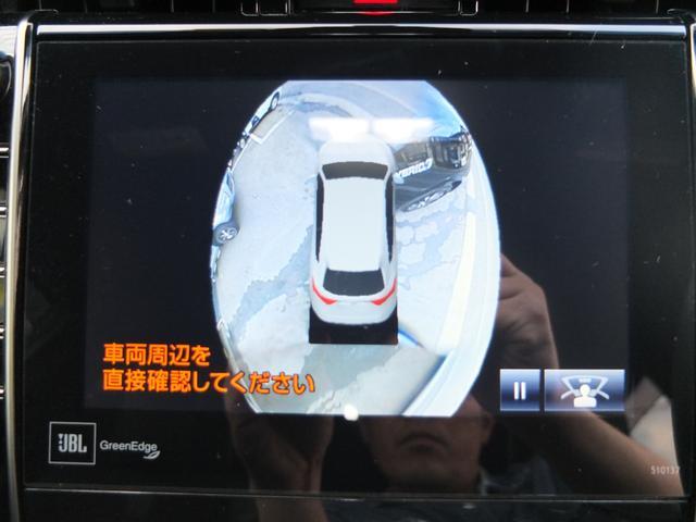 「トヨタ」「ハリアーハイブリッド」「SUV・クロカン」「福岡県」の中古車34