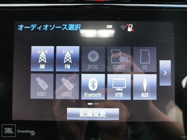 「トヨタ」「ハリアーハイブリッド」「SUV・クロカン」「福岡県」の中古車35