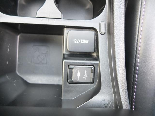 「トヨタ」「ハリアーハイブリッド」「SUV・クロカン」「福岡県」の中古車37