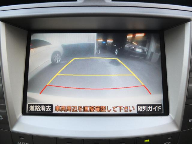 「レクサス」「IS」「セダン」「福岡県」の中古車28